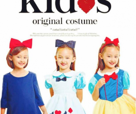 Matching costumes for parents and kids are definitely cute! Recommendation for 2018 Halloween Costumes